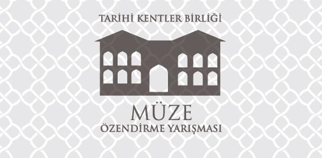 Müze Özendirme Ödülleri Sahiplerini Buldu!