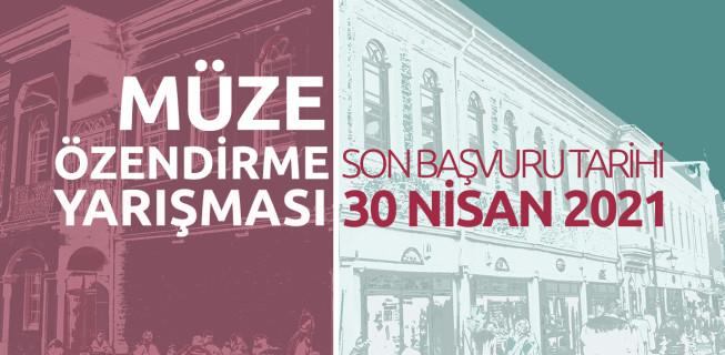 Müze Özendirme Yarışması Başvuruları Başlıyor